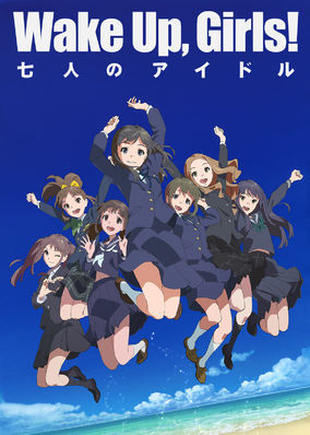 Wake Up, Girls! 7 Nin No Idol the Movie