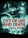 City of Life and Death Poster
