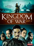 Kingdom of War: Part 2 Poster