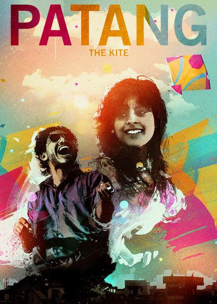 The Kite Netflix AR (Argentina)
