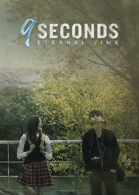 9 Seconds - Eternal Time - Season 1