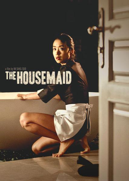 The Housemaid Netflix PR (Puerto Rico)
