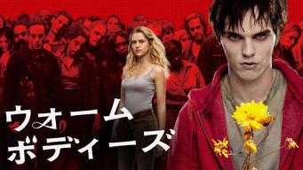 Netflix (ネットフリックス) 海外映画作品ラインナップ