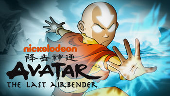 Netflix box art for Avatar: The Last Airbender - Book 1