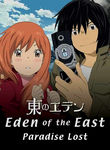 Eden of the East: Paradise Lost Poster