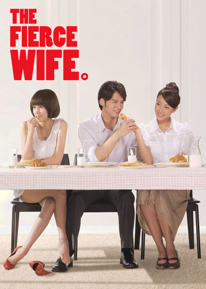 The Fierce Wife Netflix AR (Argentina)
