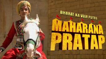 Bharat Ka Veer Putra - Maharana Pratap