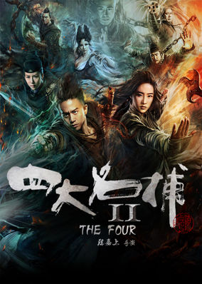 Four 2, The