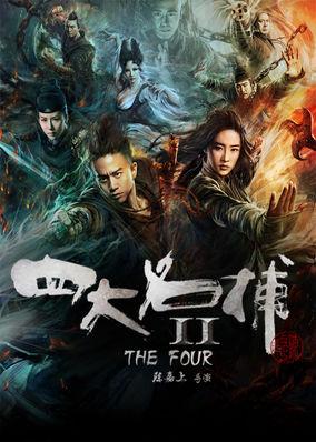 Four 2, The