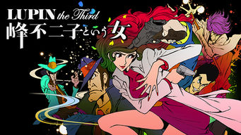 Lupin the Third -????????-