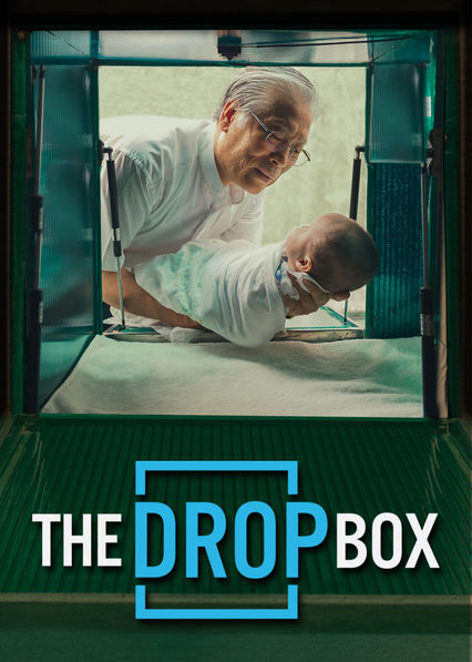 The Drop Box Netflix PR (Puerto Rico)