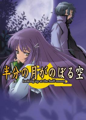 Hanbun no Tsuki ga Noboru Sora - Looking Up at the Half-Moon