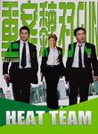Heat Team