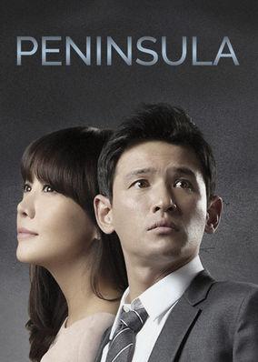 Korean Peninsula - Season 1